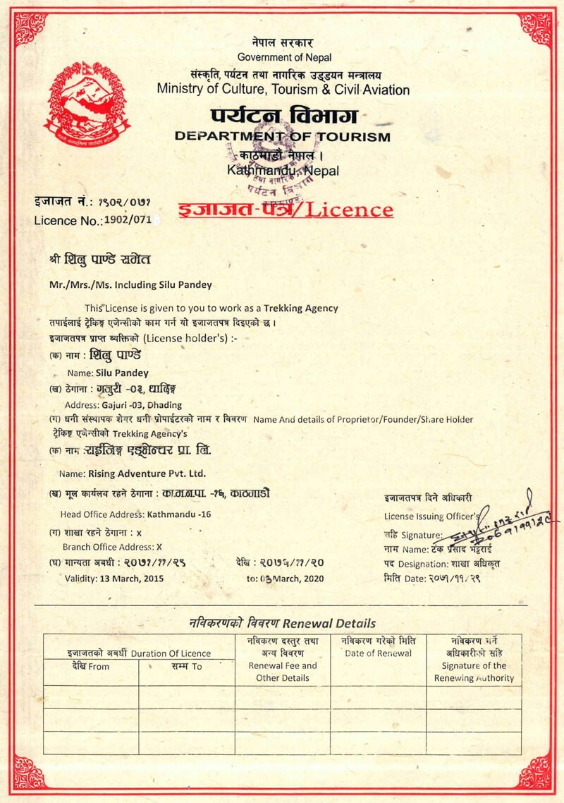 Nepal Tourism Board License
