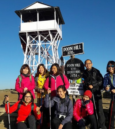 At Poon Hill