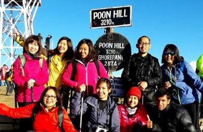 Poon Hill (3210m)